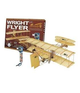 Aviones de madera balsa
