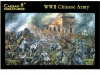 CAESAR 36 1:72 WWII CHINESE ARMY (40)