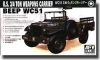 AFV 35S15 1:35 US JEEP WC 51 3-4-TON 4X4 WEAPONS CARRIER
