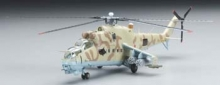 EASY 37035 1:72 MI 24 HIND RUSSIAN AIR FORCE