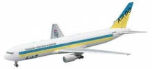 HASEGAWA 10712 1:200 AIR DO B 767 300 LTD EDITION