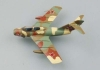 EASY 37135 1:72 MIG 15 UTI RED 54 OF RUSSIAN AIR FORCE,AUGUST 1980