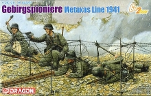 DRAGON 6538 1:35 COMBAT ENGINEERS METAXAS LINE 1941 (4)