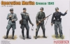 DRAGON 6783 1:35 OPERATION MARITA GREECE 1941 4 FIG SET
