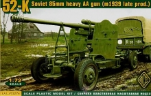 ACE 72274 52 K 85MM SOVIET GUN LATE VERSION 1:72