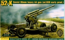 ACE 72276 52 K 85MM SOVIET HEAVY AA GUN EARLY 1:72