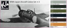 K4 WWII JAPAN AIRCRAFT COLORS SET 3