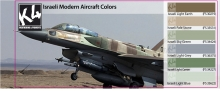 K4 ISRAELI MODERN AIRCRAFT COLORS