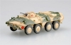 EASY 35018 BTR 80 RUSSIAN ARMY BATTLE 1994 1:72