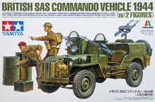 TAMIYA 25152 1:35 BRITISH SAS COMMANDO VEHICLE 1944 W/2 FIGURE