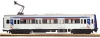 FRATESCHI 6316 SUBURBAN TRAIN SET CPTM-SIEMENS (NO TRACKS)