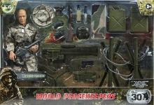 MCTOYS 90601 WORLD PEACEKEEPERS - MARINE PLAYSET