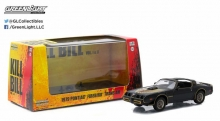 GREENLIGHT 86452 1:43 HOLLYWOOD SERIES 5 - KILL BILL: VOL. 2 (2004) - 1980 PONTIAC FIREBIRD TRANS AM