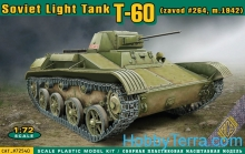 ACE 72540 T 60 SOVIET LIGHT TANK 1:72