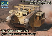 MB 72003 MK.I MALE. GAZA STRIP MODIFICATION 1:72