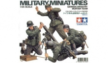 TAMIYA 35193 GERMAN MORTAR TEAM 1:35