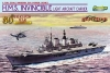 DRAGON 7128 1:700 HMS INVINCIBLE LIGHT AIRCRAFT CARRIER 30TH ANNIV MALVINAS WAR