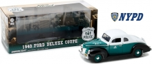 GREENLIGHT 12972 1:18 1940 FORD DELUXE COUPE NEW YORK CITY POLICE DEPARTMENT (NYPD)