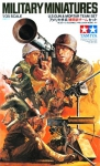 TAMIYA 35086 US GUN MORTAR TEAM 1:35