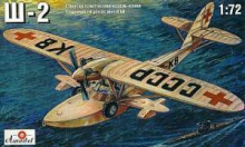AMODEL 7216 SHAVROV 2 FLYING BOAT 1:72