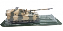 MAGAZINE CV-09 -9 COMBAT VEHICLES SERIES PANZERHAUBITZE 2000