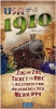 DEVIR DOW TICKET TO RIDE USA 1910 EXPANSION