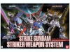 BANDAI 917987 1:60 STRIKE GUNDAM STRIKER WEAPON S