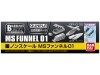 BANDAI 991400 BUILDERS PARTS MS FUNNEL 01