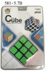 GIGATOYS 581+5.7B 5.7CM THREE RANK MAGIC CUBE(2PCS)