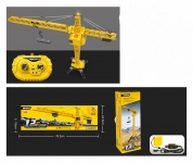 HUINA 1585 1:14 12CH RC ALLOY HEAD TOWER CRANE