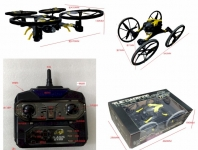 GIGATOYS NH-009 2.4G SIX AXIS AIRCRAFT DRON/CAR THE RAPTOR