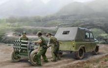 TRUMPETER 2320 1:35 PLA TYPE 63 107MM ROCKET LAUNCHER & BJ212 MILITARY JEEP