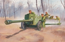 TRUMPETER 2340 1:35 PLA CHINESE TYPE 56 DIVISIONAL GUN