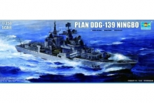 TRUMPETER 4542 1:350 PLA CHINESE NINGBO DDG139 SOVREMMENY CLASS DESTROYER