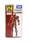 TOMICA 869726 MARVEL IRON MAN MARK 46, METAL FIGURE COLLECTION