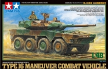 TAMIYA 32596 1:48 JGSDF TYPE 16 MANEUVER COMBAT VEHICLE