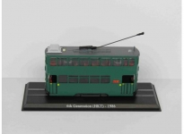 MAGAZINE BUS4648104 1986 6TH GENERATION HONG KONG TRAM, GREEN