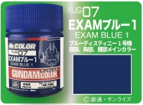 MRHOBBY XUG07 EXAM AZUL 1(RENEWAL) (18ML)