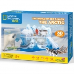 CUBIC DS0983H NATGEO ARTIC