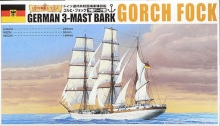AOSHIMA 44285 1:350 GORCH FOCK 3 MASTED GERMAN SAILING SHIP
