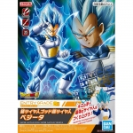 BANDAI 88609 DRAGON BALL -3 SSGSS VEGETA. BANDAI SPIRITS