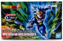 BANDAI 82270 DRAGON BALL SUPER: SUPER SAIYAN VEGETA