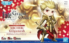 BANDAI 2596 FATE GRAND ORDER: -07 ARCHER GILGAMESH