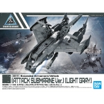 BANDAI 07355 30 MINUTE MISSIONS - -05 SUBMARINE (LIGHT GRAY)
