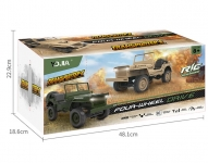 GIGATOYS D844 EAST NO. 6 1:10 2.4G 4WD OFF-ROAD MILITARTY TRUCK
