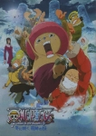 MOVIEPOSTER IJ9965 ONE PIECE MOVIE: THE GREAT GOLD PIRATE - 11PULG X 17PULG MOVIE POSTER - JAPANESE STYLE A
