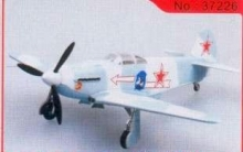 EASY 37226 1/72 YAK-3 303 FIGHTER AVIATION DIVISION 1945
