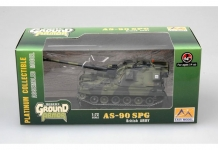 EASY 35001 1:72 AS 90 SPG BRITISH (IFOR)