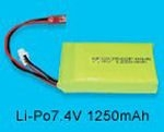 WALKERA HM-53#1-Z-26 BATTERY(7.4V 1200M