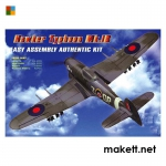 HOBBYBOSS 80232 1:72 HAWKER TYPHOON MK IB FIGHTER
